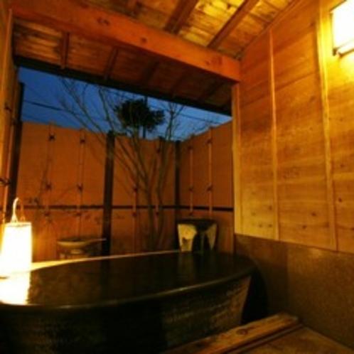 【温泉】貸切露天風呂 陶器
