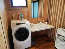 洗面台・洗濯乾燥機