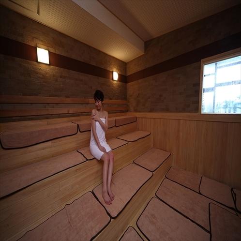 遠赤外線サウナご宿泊の方を含め、大浴場利用の方は無料でお使い頂けます。