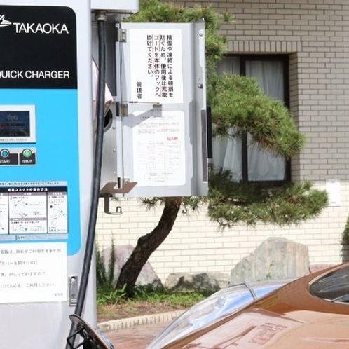 EV充電器は近くの片品村役場にて無料です。