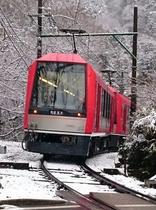 登山鉄道(冬)