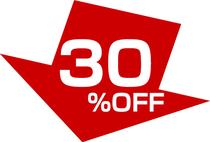 30%OFFプラン