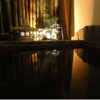 朝もゆっくり★海一望露天風呂付客室★食事なし【直前割】【伊豆箱根旅】【追加メニューは部屋食可】