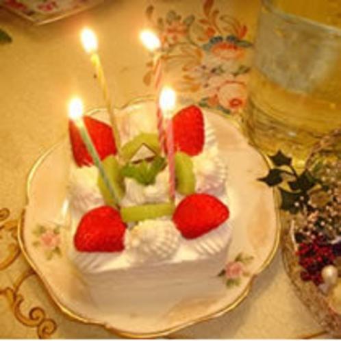 記念日用にかわいいデコレーションケーキ(一例)