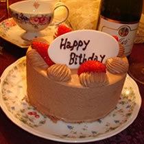 生チョコレートのデコレーションケーキ★