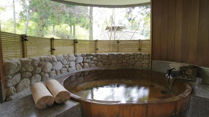 源泉掛け流し露天風呂付和室プラン