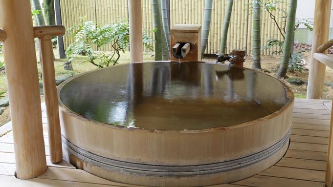 【秋冬旅セール】当館1番人気♪源泉掛け流し 露天風呂付和室プラン