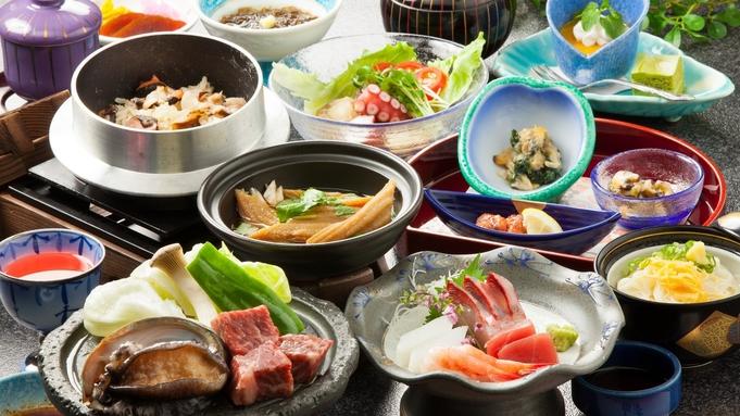【お日にち限定グレードアッププラン】和牛ステーキを無料deランクアップ☆活け鮑付き季節の会席料理理