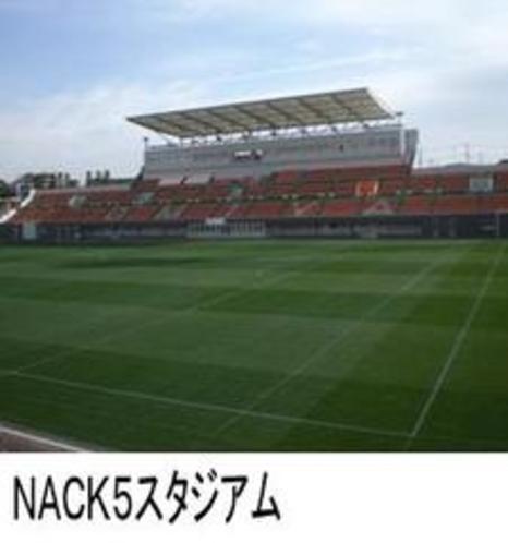 NACK5スタジアム