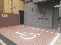 ハートフル駐車場