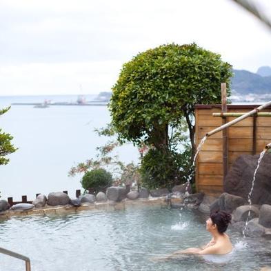 【お正月限定】指宿ロイヤルホテルで過ごす年末年始素泊まりプラン