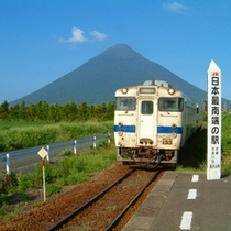JR指宿枕崎線にある無人駅で本土最南端の駅(*^_^*)