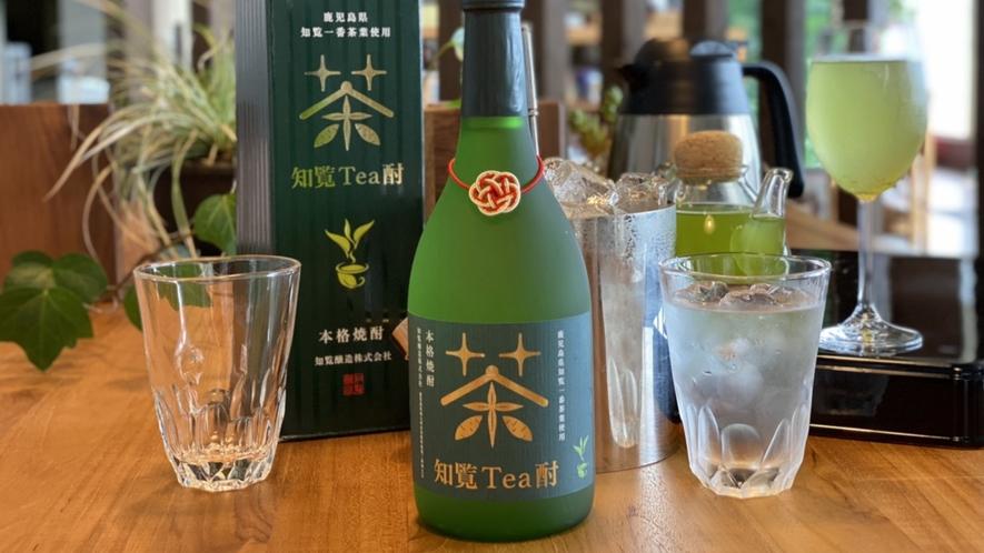 芋焼酎 知覧 Tea酎 緑茶の風味が 今までにない 爽やかな味わいお茶の味わい軽やか 本格芋焼酎。ふ