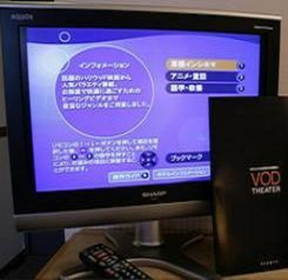 ★【VOD】お部屋が映画館に!200作品のビデオ見放題♪喫煙 シングル