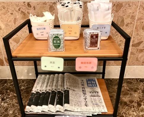 ★オンライン事前決済 スマートプラン <ご招待にオススメ!>禁煙ビジネスツイン