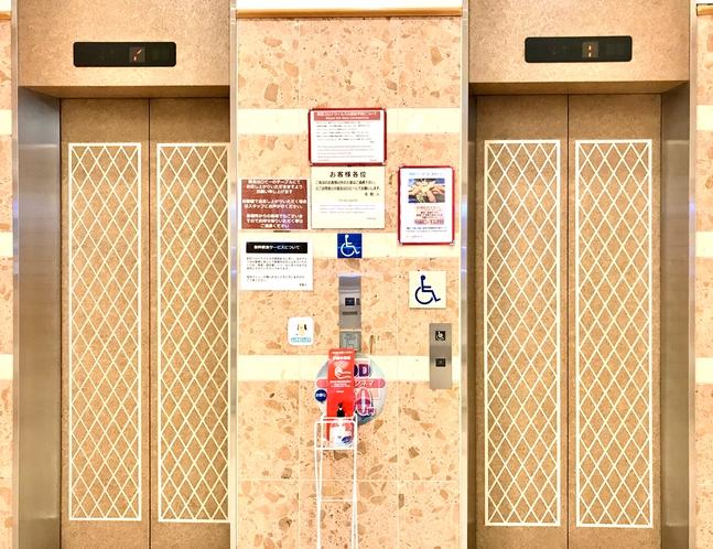 エレベーター(2基)