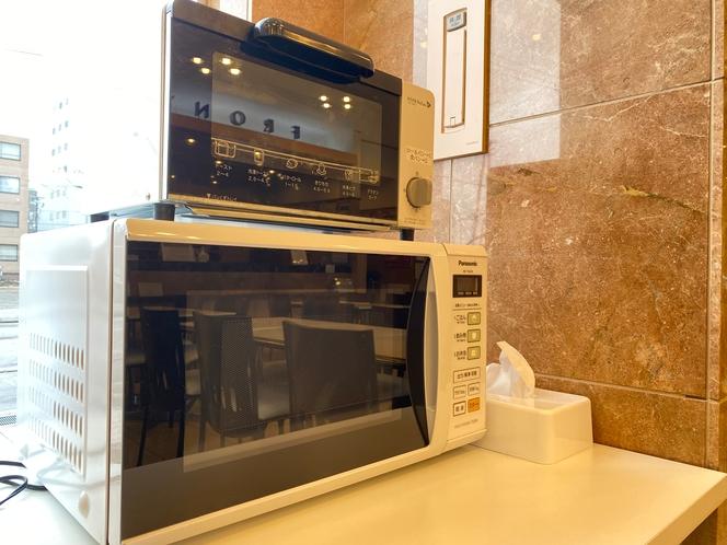 1階ロビー電子レンジ・トースター