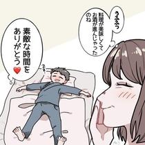 4コマ漫画・めおと皿鉢④