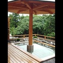 木洩れ日の湯露店風呂