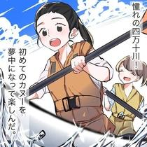 四万十牛ステーキプラン・4コマ漫画②