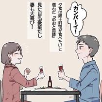 4コマ漫画・めおと皿鉢③