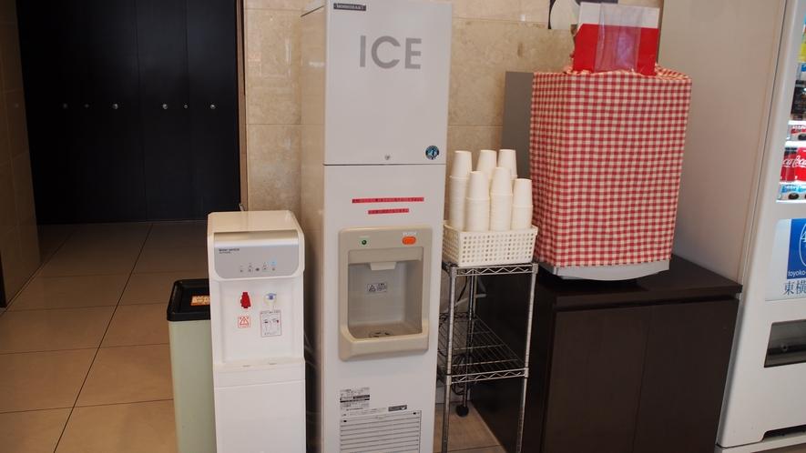 ウォーターサーバー&製氷機