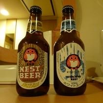 茨城の地ビール、ネストビール