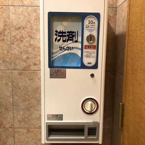 洗剤自販機