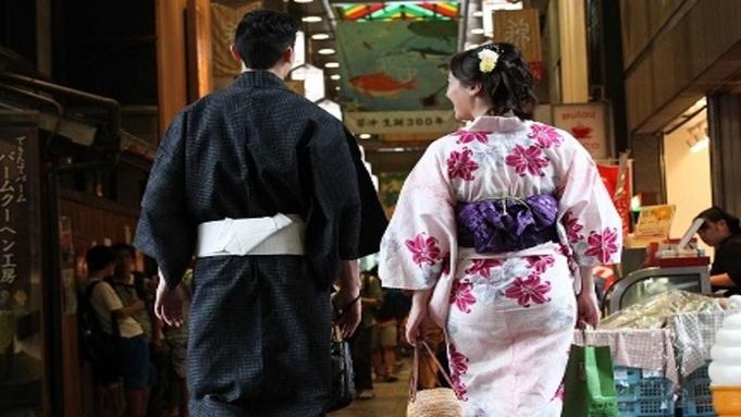 【持ち帰り浴衣一式付き】プロの着付けで安心、夏の京を「浴衣」でたっぷり散策♪ 朝食付きプラン