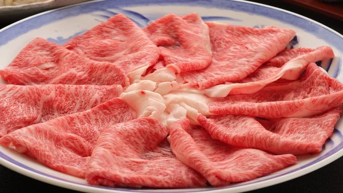 【すき焼きを堪能】肉宝 京丹波平井牛を贅沢に味わう至福のひととき♪「平井牛すき焼きプラン」