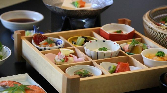 【1周年記念】15%OFF!!京都の季節の会席と朝食の2食付「信長会席プラン」【添い寝無料】