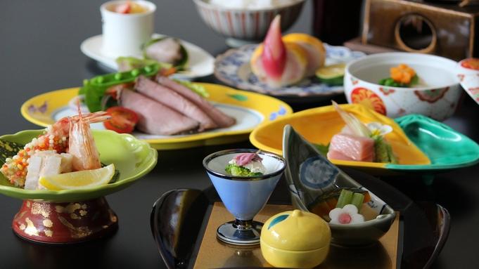 【洋室ステイ×夕朝食付】京都の季節の会席と朝食を歴史の舞台「本能寺」で味わう♪「信長会席プラン」