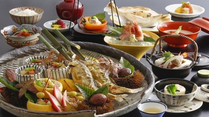 【秋冬旅セール】2食付き 秋の京都を満喫プラン  【添い寝無料】【ファミリー】