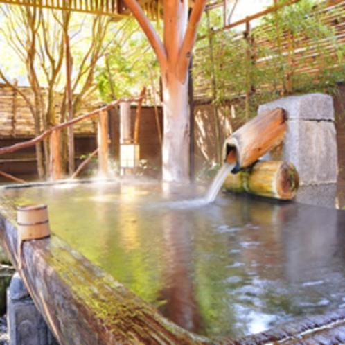 【日本一の巨木風呂1】
