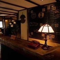 ◆フロント◆旅人を温かく迎えるロビーカウンター