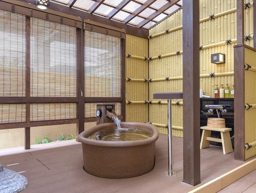 【10月1日OPEN】源泉かけ流しの露天風呂付客室をゆったり利用♪ 1泊2食(花会席)