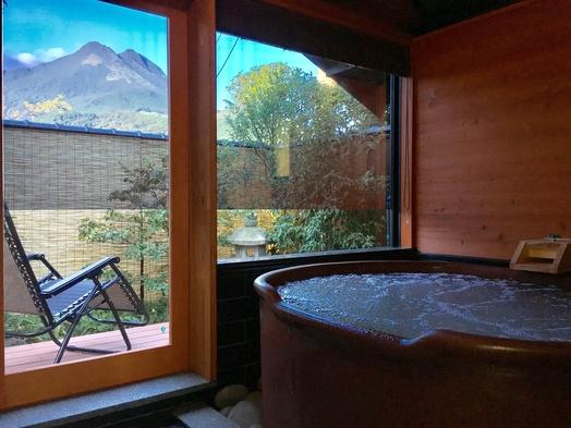 【日帰り入浴】貸切り家族風呂(ミクロの泡の陶器風呂タイプ)