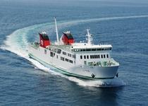 このプラン予約をすると、宇和島運輸フェリー(大分⇔愛媛)の往復が2割引きで予約できます!!
