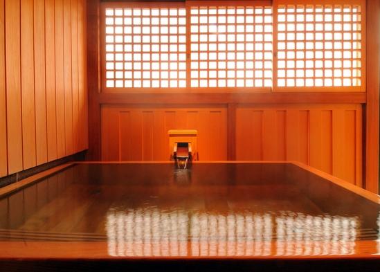 【シングルユース】自家源泉掛け流しの露天風呂付客室で夕・朝ともにお部屋食!・