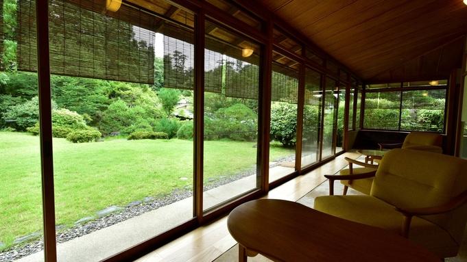 純和風旅館で過ごす夕朝食付き連泊プラン(お食事処 楓コース)