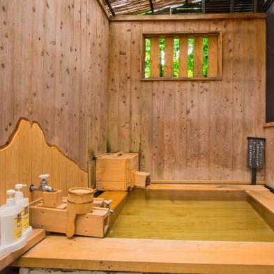【檜の内風呂付完全離れ+特製会席弁当付き】三密回避のおこもりプラン