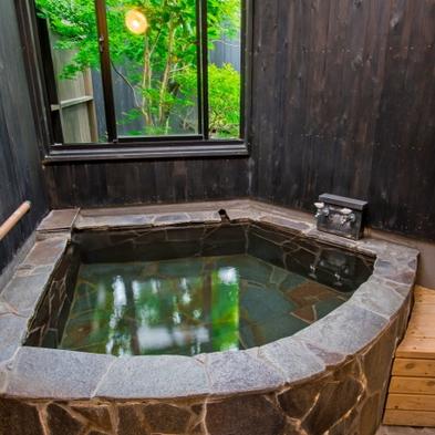【さき楽45】一戸建て檜風呂付離れに泊る、温泉三昧プラン■幼児添い寝無料■