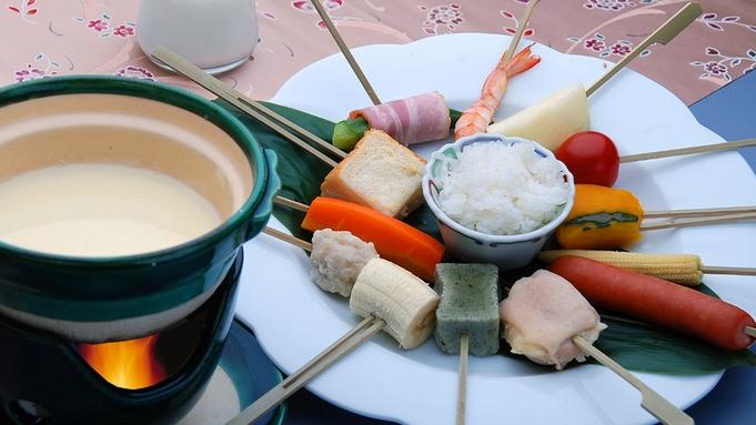話題とろ〜り沸騰中!温泉水×チーズde古湯フォンデュプラン◆〆は濃厚リゾットをどうぞ!