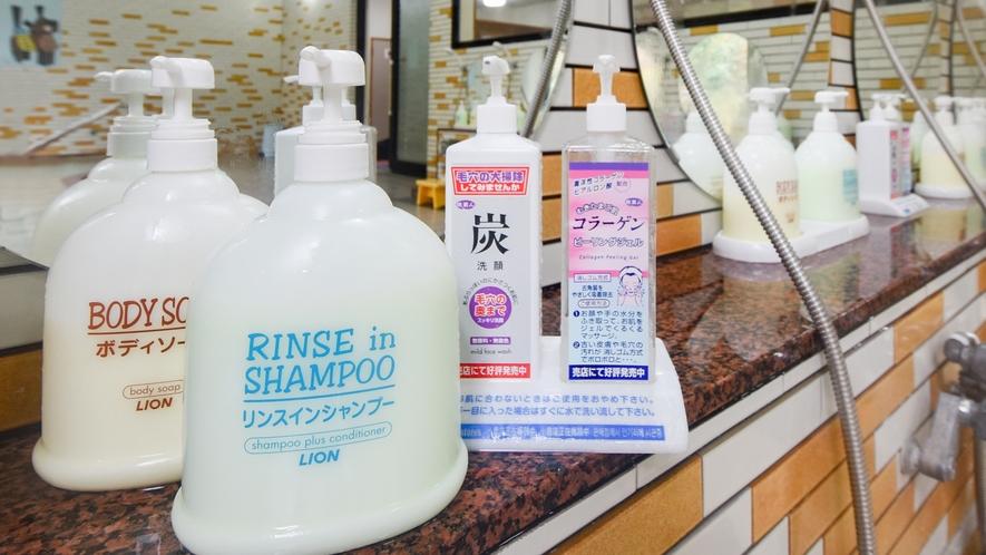 *【大浴場】ボディソープ、リンスインシャンプーのほかピーリングジェルや炭洗顔などもご用意しております