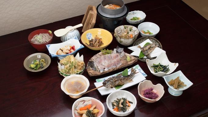 【グレードアッププラン】18種類以上の豊富なご夕食をご用意。山の宿ならではの旬の味覚を堪能。