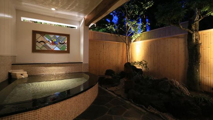 【特別室 72番・73番】源泉掛け流し露天風呂付特別室プラン