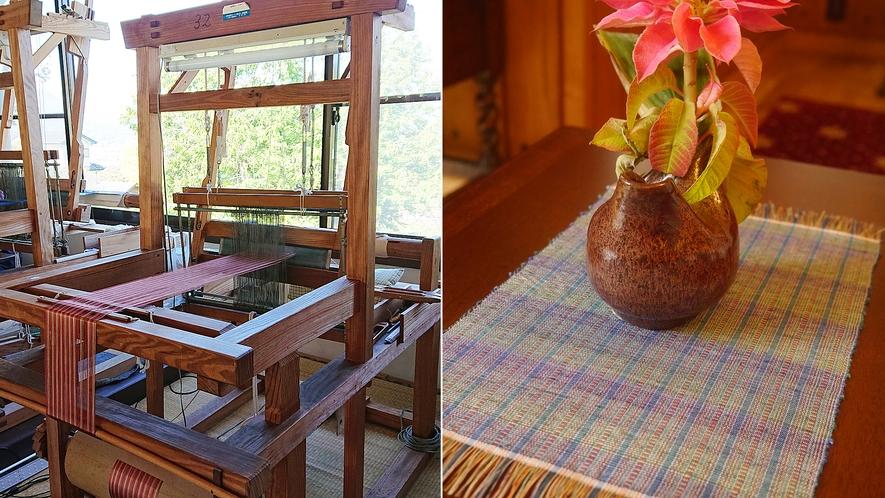 「上田紬のはた織り体験プラン」をご用意しました