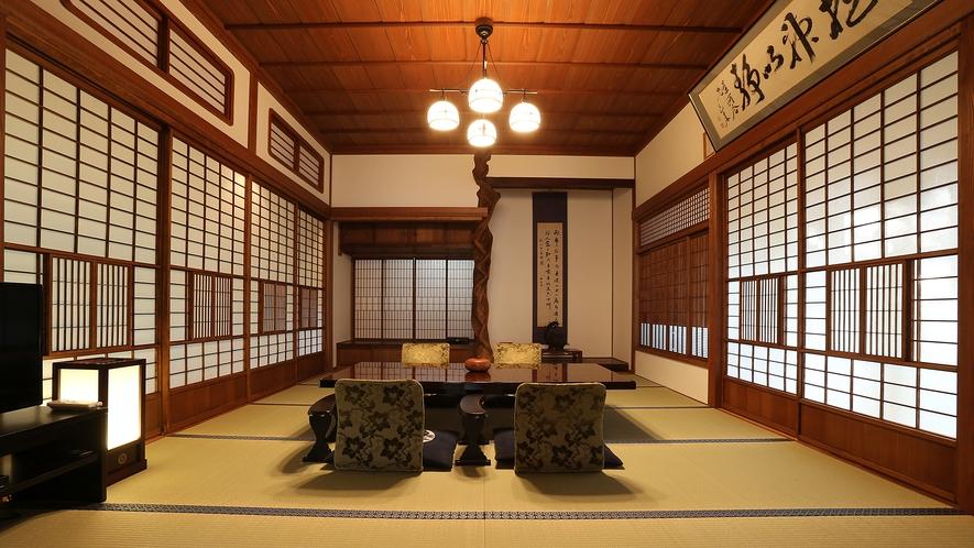 【貴賓室「武家屋敷 桜御殿」】