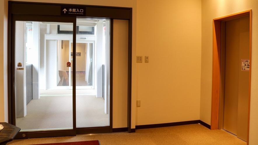 別館 2階エレベータールーム