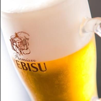 【母屋一般客室/お料理特典付き】 夕食グレードUP+特選馬刺し+生ビール1杯サービス